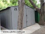 ПРОДАМ Хороший металлический гараж, район Таврия Аэропортовский