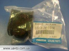 Втулка Оригина MAZDA GS1D-34-15YA
