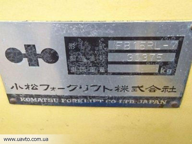 ричтрак  Komatsu FB15RL-7