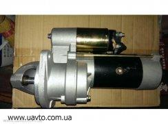 рный 24 Вольта Foton ( Купить стартер редукто Фотон)1043 c НДС