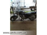 Мотоцикл syzuku марадер