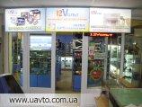 Центр автоэлектроники 12Vольт