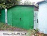 СДАМ гараж металлический