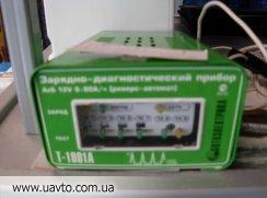 зарядно-диагностический прибор