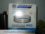 Кольцо порш. ЯМЗ 236,238,240 п/к