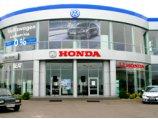Автоцентр Honda