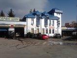 СВ Шина Тернопіль