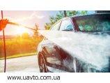 миття авто.