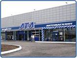Автоцентр АТЛ на Мерефянском шоссе