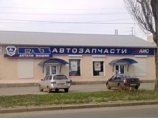 АИС-Автозапчасти