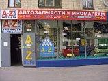 A-Zauto