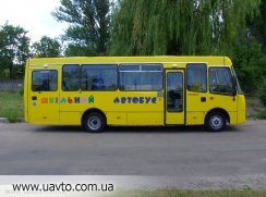 Ataman D093S4