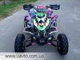 Kawasaki kfx450x