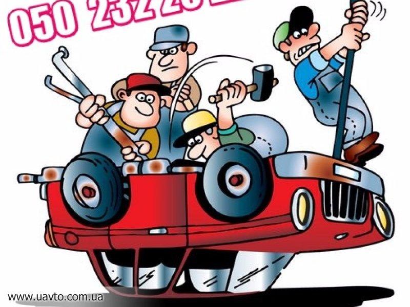 Поздравление автомеханика с днем рождения