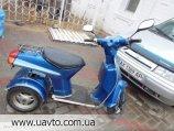 Скутер HONDA трехколесный