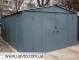 ПРОДАМ Продам Металлический гараж стальной 1,2 мм