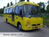 Ataman D093S2