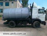 Ассенизатор МАЗ 543203 220
