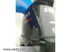 Катер Навигатор 500 Спорт