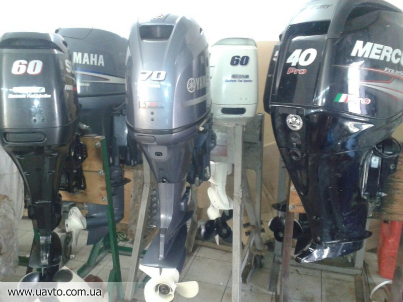 автобазар украина лодочные моторы бу