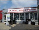 Шинный центр Lassa