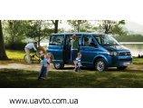 Volkswagen Multivan HL