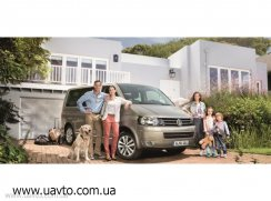 Volkswagen Multivan CL