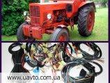 Проводка на Трактор 82