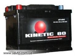 6СТ-55 Westa Kinetic