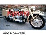 Мотоцикл Zundapp KS-750
