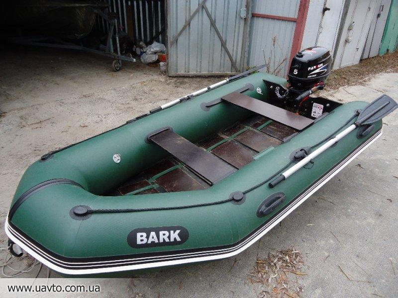 лодки барк официальный сайт украина