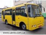 БОГДАН А-92